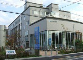 菊名合同庁舎(菊名ウォータープラザ)