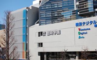 岩崎学園3号館
