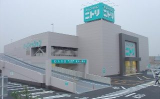 ニトリ 茅ヶ崎店