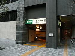 浅草線高輪台駅