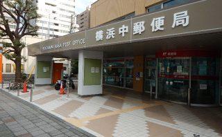 横浜中郵便局模様替え