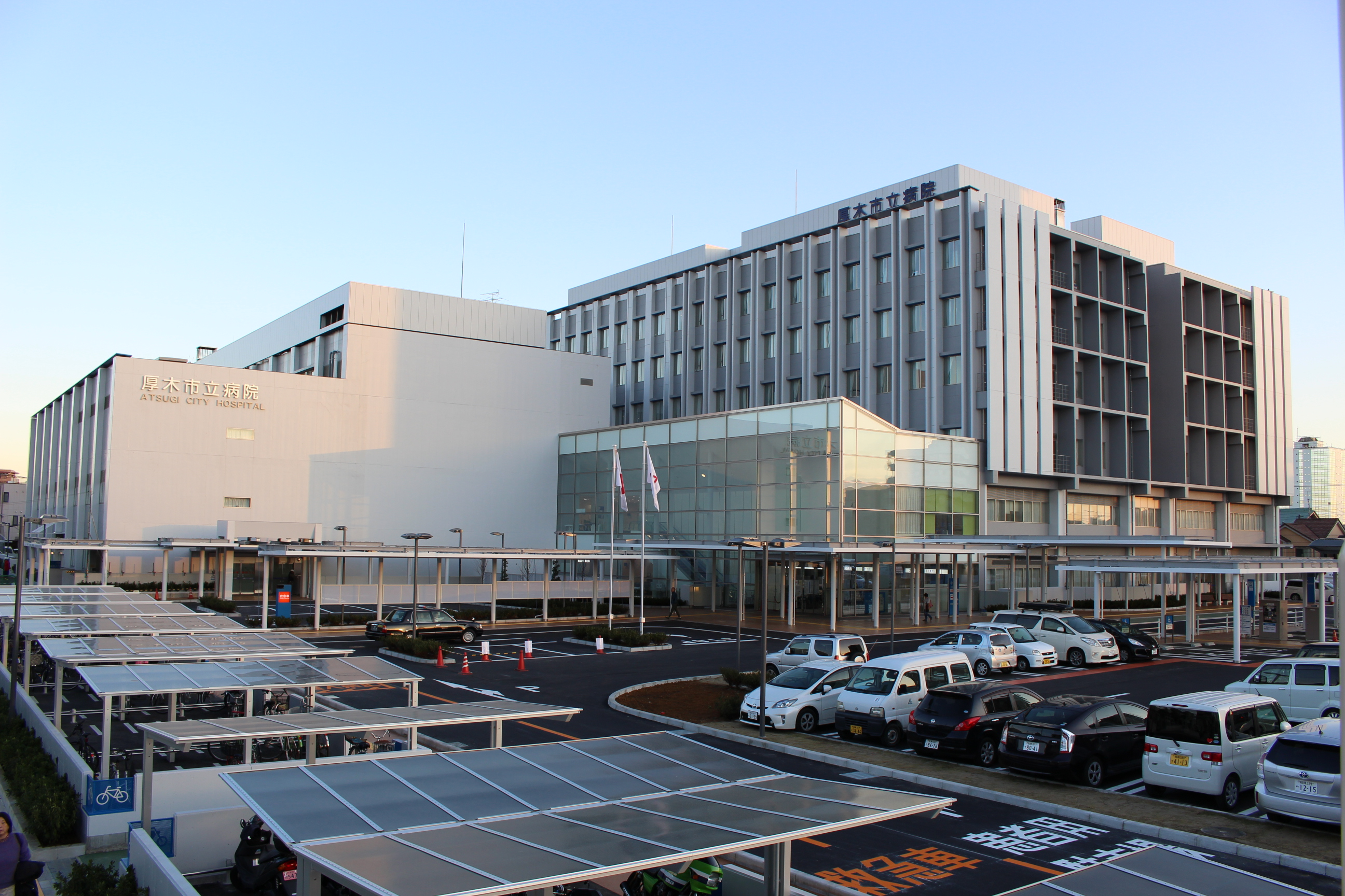 「厚木市立病院(神奈川県厚木市水引1-16-36)」の画像検索結果